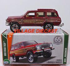 2018 Matchbox Power Grabs #88 (1988) Jeep® Wagoneer DARK CORDOVAN PEARLCOAT/MIB