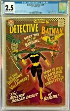Detective Comics #359 CGC 2.5 Good+  Origin and 1st appearance of Batgirl