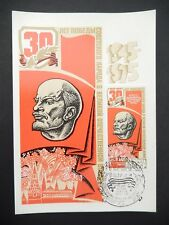 RUSSIA MK 1975 VICTORY WW2 LENIN MAXIMUMKARTE CARTE MAXIMUM CARD MC CM a8221