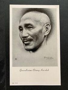 1943 CHINA POSTCARD CHIANG KAI SHEK ! WWII GENERAL ARTIST SIGNED UNUSED VF L@@K!