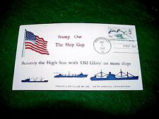 Vintage Stamp 1966 Washington DC Old Glory Propeller Club First Day of Issue