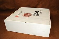 Empty Wooden Box which contained Japanese noodles, Kanji, Antique items please