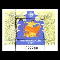 Greece 1991 - Greek Presidency of CEPT Europa - Sc 1727 MNH
