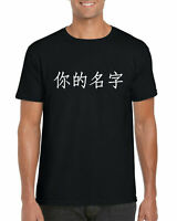 Personalised Chinese Name T-Shirt, Custom Text Shirt Add Your Name, Gift Tee Top
