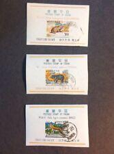 1966 Korea Souvenir Sheets VF Canceled NH