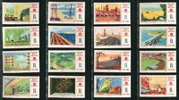 China 1976 J8 Victorious Fulfillment of 4th Five Year Plan Full set of stamps