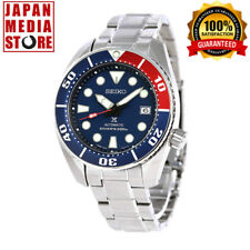 Seiko Prospex SBDC057 Pepsi Sumo Scuba Diver 200m Automatic Men`s Watch Japan