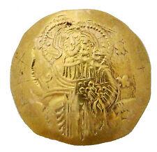 Imperio de Nicea _ Juan III Ducas vatazes 1222-1254 Dorado 4.40g/28mm M-342 Magnesia