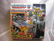 Very Rare Trans formers G1  C-327 Victory Leo Takara from Japan MIB unopened New