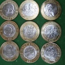 2010-2016 MEXICO 9 diferent conmemorative coins 20 pesos  Bimetallic BU