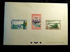 Cambodia Presentation Proof Stamp Sheet Set Scott 83-84, 86 Mnh Rare Item