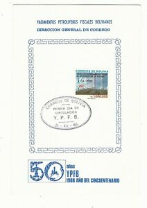 Bolivia: Mini sheet with stamp of 1000.000 SB., postmark of first day... BO07/