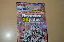 CROATIA SOCCER TEAM POSTER & Paper World Cup FINAL 2018 2019 Anniversary Edition
