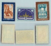 Russia USSR ☭ 1958 SC 2092-2094 MNH . rta5652