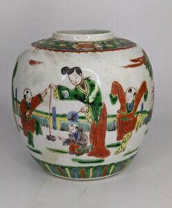 Chinese Antique Porcelain Famille Verte Ginger jar Kangxi Mark 19th Qing