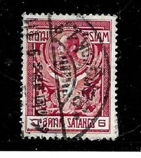 Thailand Stamps- Scott # 141/A20-6s-Canc/LH-1910-NG