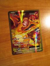 NM 1st ed JAPANESE Pokemon CHARIZARD EX Card 20th ANNIVERSARY 090/087 CP6 SR TCG