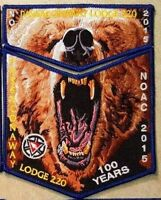PASSACONAWAY 220 DANIEL WEBSTER FLAP OA 100TH ANN 2015 NOAC GRIZZLY BEAR 2-PATCH