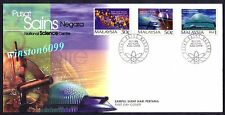 1996 Malaysia Pusat Sains National Science Centre 3v Stamps FDC (KL) Best Buy