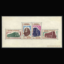 Central Africa, Sc #C16a, MNH, 1963, S/S, Train, Locomotives, Railroad, 1018