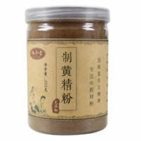 250g Huang Jing Powder Chinese Herbs 100% Pure Rhizoma Polygonati Powder