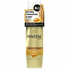 PANTENE PRO-V Intensive Vita Milk Damage Care Repairing Treatment 100ml Japan*