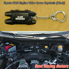 FA20 Engine Valve Cover Style Keychain (Black) Fits Toyota