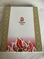 2008 Beijing Olympics Photo Frame Official Licensed Boxed The Fuwa Mascots