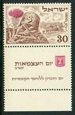 Israel Scott #62-64 Set of 3, Thistle Yad Mordecai w/ tabs MNH CV-$18.00