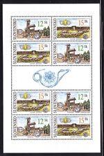 Slovakia Sc 376 NH Minisheet of 2001 - Archaeological Sites