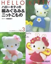 Hello Kitty Crochet Doll Craft Book Japanese Edition