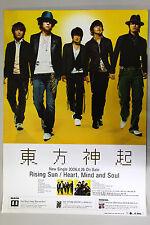 TOHOSHINKI - Rising Sun (Japan Single) OFFICIAL POSTER *HARD TUBE CASE* TVXQ