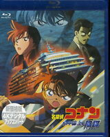 DETECTIVE CONAN-STRATEGY ABOVE THE DEPTHS-JAPAN BLU-RAY G88