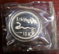 1989 China Snake Silver Proof 10 Yuan Original Double Sealed With Box & Papers
