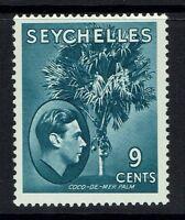 Seychelles SG# 138ac - Mint Hinged - 090515
