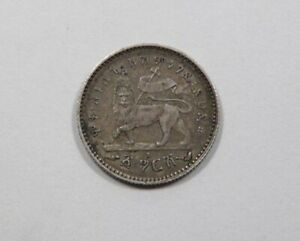 Ethiopia Menelik II Silver 1/20 Birr Gersh 1897 Lion Holding Flag EE 1889 A NICE