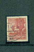Sowjetisch Besetzte Zone, SBZ, Nr. 31 y a , gestempelt  gepr. BPP