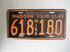 1949 Mississippi Madison License Plate Tag Repaint