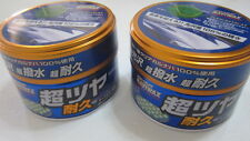 set NEW Ioncoat Naviwax Taihokohzai Carnauba wax For Darker dark car