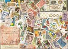 Brazil Stamp Collection - 600 Different Commemorative Stamps