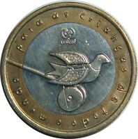 PORTUGAL 200 Escudos 1999  UNICEF KM#720 A8