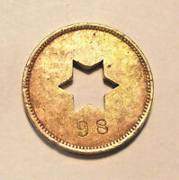 UNKNOWN TOKEN - #98 - STAR CUT-OUT TOKEN (LOT DJ166)