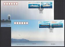 CHINA 2015-10 FDC Ship Industries of China Stamp 中國船舶工業
