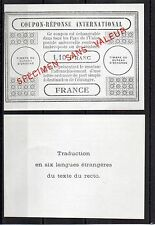 FRANCE COUPON REPONSE International 1,10 franc Specimen sans valeur fictif neuf