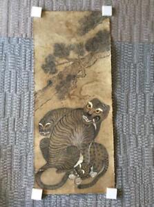 Korean Joseon Dynasty Tiger Painting / W 41.5× 96[cm] Pot Plate