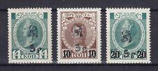 ARMENIA 1920, OVERPRINT ON ROMANOVS ISSUE, 3 STAMPS