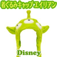 Disney toy story alien costume Cap Hat Cosplay Christmas Party fancydress Japan