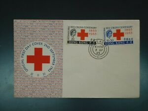 HONG KONG - 1963 RED CROSS ILLUSTRATED FDC UNADDRESSED (CVR.A1)
