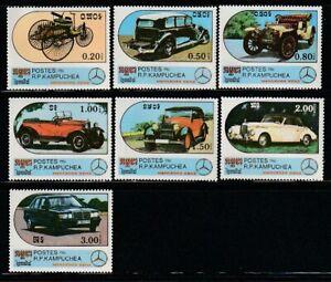 Cambodia   1986   Sc # 684-90   MNH     (1143)