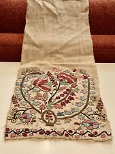 Antique Embroidered Metallic Gold Thread Panel Towel Turkish Flowers Ottoman